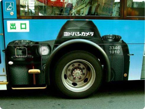camera lens bus